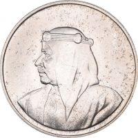 Μπαχρέιν Bahrain 500 Fils 1968 Silver Commemorative Coin