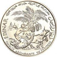 Τυνησία Tunisia 1 Dinar 1970 Silver President Habib Bourguiba