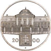 Σλοβακία Slovakia Silver Medal 2000 President Of Slovak Republic