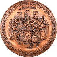 Θρησκευτικό Μετάλλιο Αγία Λαύρα Καλαβρύτων 1993
