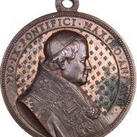 Μετάλλιο Βατικανό Vatican Copper Medal Pope Pius IX 1869