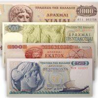 Τράπεζα Ελλάδος Σετ 4 Ακυκλοφόρητων Χαρτονομισμάτων 1964 - 1970