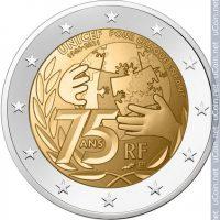 Γαλλία 2 Ευρώ 2021 75 Χρόνια Unicef