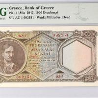 Τράπεζα Ελλάδος 1000 Δραχμές 1947 PMG64