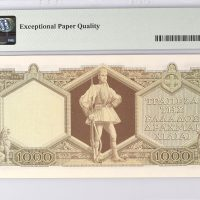 Τράπεζα Ελλάδος 1000 Δραχμές 1947 PMG66