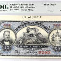 Εθνική Τράπεζα 25 Δραχμές 1918 PMG 55EPQ