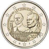 Λουξεμβούργο 2 Ευρώ 2021 Grand Duke John High Relief Version