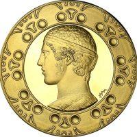 Μετάλλιο Νομισματοκοπείου 2018
