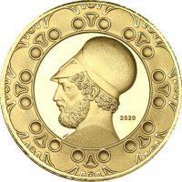 Μετάλλιο Νομισματοκοπείου 2020