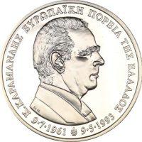Τράπεζα Της Ελλάδος Ασημένιο Μετάλλιο Καραμανλής Schuman 1993