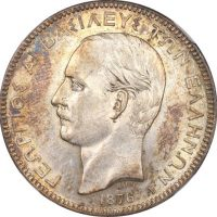 Ελληνικό Νόμισμα Γεώργιος Α 5 Δραχμές 1876 NGC AU58