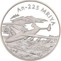 Solomon Islands Silver 1 Oz 25 Dollars 1973 AN225 Mriya