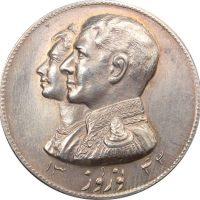 Ιράν Silver Medal Mohammad Reza Shah Pahlavi Soraya Farah