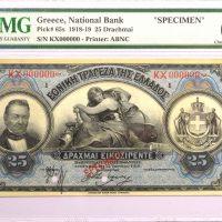 Εθνική Τράπεζα 25 Δραχμές 1918 PMG 63 Specimen Previously Mounted
