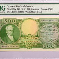 Τράπεζα Της Ελλάδος 500 Δραχμές 1945 PMG 45 Καποδίστριας