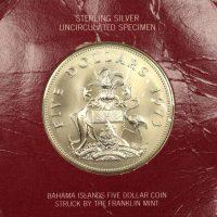 Μπαχάμες Bahama Islands 5 Dollars Silver 1973 In Blister