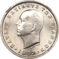 Ελλάδα Νόμισμα Παύλος 50 Λεπτά 1957 NGC MS67