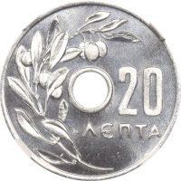 Ελλάδα Νόμισμα Παύλος 20 Λεπτά 1954 NGC MS67