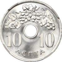 Ελλάδα Νόμισμα Παύλος 10 Λεπτά 1954 NGC MS67