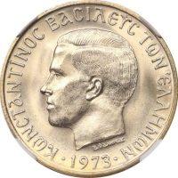 Ελλάδα Νόμισμα Κωνσταντίνος Β' 10 Δραχμές 1973Α NGC MS68