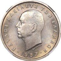 Ελλάδα Νόμισμα Παύλος 2 Δραχμές 1957 NGC MS65