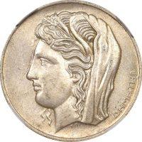 Ελληνικό Νόμισμα Ασημένιο 10 Δραχμές 1930 NGC MS62