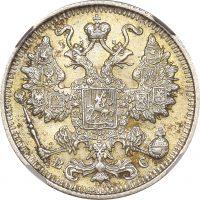 Russia 15 Kopecks 1917 BC NGC MS62 Key Date