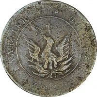 Ελληνικό Νόμισμα Καποδίστριας 5 Λεπτά 1830 PC 231 Rare