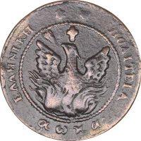 Ελληνικό Νόμισμα Καποδίστριας 5 Λεπτά 1830 PC 237 Very Rare