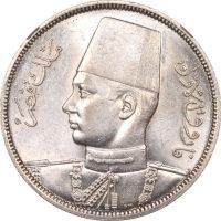 Αίγυπτος Egypt 10 Piastres 1939 AH1358 NGC AU58