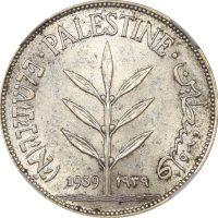 Παλαιστίνη Palestine Silver 100 Mils 1939 NGC MS62