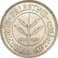 Παλαιστίνη Palestine Silver 50 Mils 1935 NGC MS62