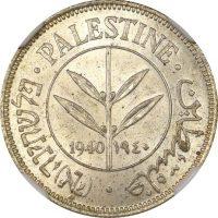 Παλαιστίνη Palestine Silver 50 Mils 1940 NGC MS64