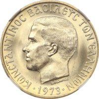 Ελλάδα Νόμισμα Κωνσταντίνος Β' 10 Δραχμές 1973Α NGC MS67+