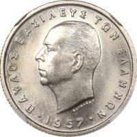 Ελλάδα Νόμισμα Παύλος 50 Λεπτά 1957 NGC MS64