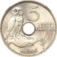 Νόμισμα 5 Λεπτά 1912 Γεώργιος Α NGC MS65