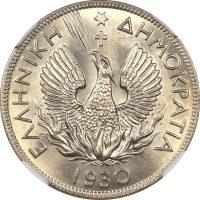 Ελληνικό Νόμισμα 5 Δραχμές 1930 NGC MS66 Κοπή Λονδίνου