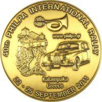 Ελλάδα Μετάλλιο 40th Philpa International Rally Καλαμπάκα
