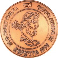 Ελλάδα Μετάλλιο 20th Philpa International Rally Corfu 1991