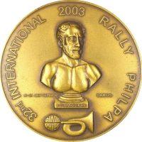 Ελλάδα Μετάλλιο 32nd Philpa International Rally Samos 2003