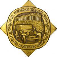 Ελλάδα Μετάλλιο Fiva World Rally 2004 Philpa Athens