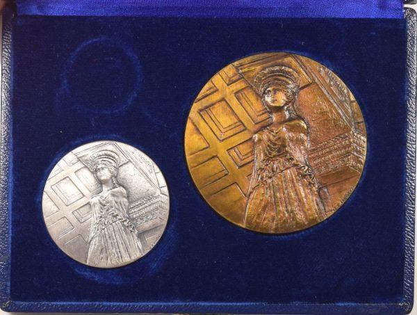 Unesco Ασημένιο Και Χάλκινο Μετάλλιο 1977 Ακρόπολη Αθηνών
