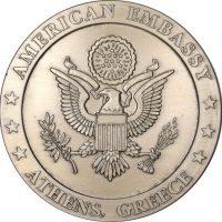 Αναμνηστικό Μετάλλιο Αμερικάνικης Πρεσβείας Στην Αθήνα