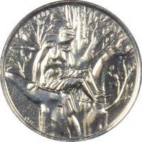 Αναμνηστικό Νόμισμα 500 Δραχμές 1979 NGC PF68