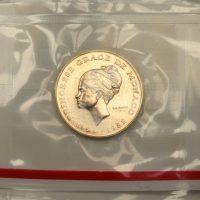 Μονακό Monaco 10 Francs 1982 Essai Copper Nickel Issue