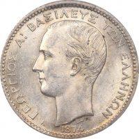 Γεώργιος Α Δραχμή 1874 PCGS MS62 Rare Grade