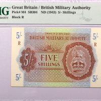 British Military Authority 5 Shillings 1943 PMG 66EPQ