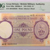 British Military Authority 1 Pound 1943 PMG 30 Very Fine