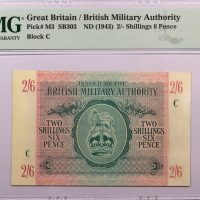 British Military Authority 2 Shillings 6 Pence 1943 PMG 64