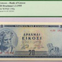 Τράπεζα Ελλάδος 20 Δραχμές 1955 PCGS 58PPQ